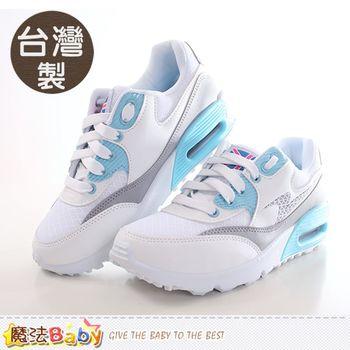 魔法Baby 女鞋 台灣製氣墊復古慢跑鞋~sa72306