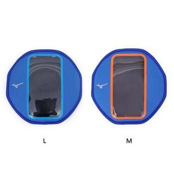 MIZUNO 手臂包-慢跑 路跑 手機包 5.5吋螢幕適用 美津濃 水藍