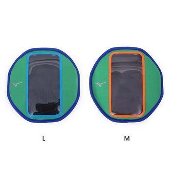 MIZUNO 手臂包-慢跑 路跑 手機包 5.5吋螢幕適用 美津濃 綠藍