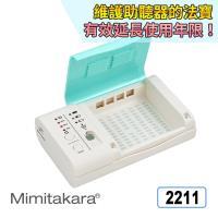 MIMITAKARA ★ 耳寶 2211 UV抑菌光助聽器專用乾燥盒