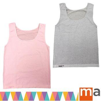【ma】銀纖維+膠原蛋白高抗菌除臭女性無縫背心內衣(MIT 綠紅生化 有大尺碼XXL)