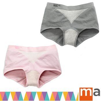 【ma】銀纖維+膠原蛋白高抗菌除臭女性無縫中腰平口褲/四角褲(MIT 綠紅生化 GreenLab 副品牌)