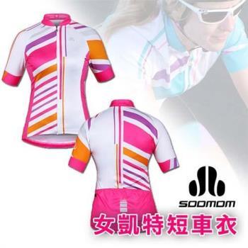 SOOMOM 速盟 女凱特短袖車衣-自行車 單車 白桃紅