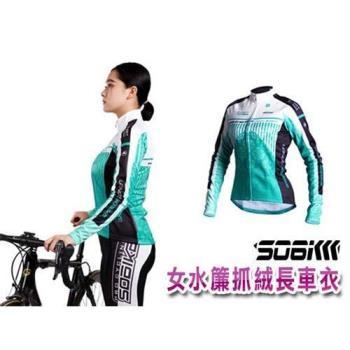 SOOMOM 女水簾抓絨長車衣-單車 自行車 黑綠白