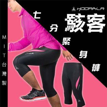 HODARLA 男女駭客七分緊身長褲-七分褲 慢跑 路跑 單車 腳踏車 黑桃紅