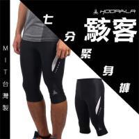 HODARLA 男女駭客七分緊身長褲-七分褲 慢跑 路跑 單車 腳踏車 黑白