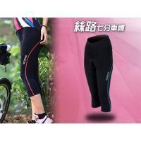 SOOMOM 絲路 女七分長車褲-自行車 腳踏車 單車 藍