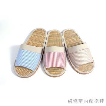 任-【333家居鞋館】舒適草蓆★線條室內蓆拖鞋-3色