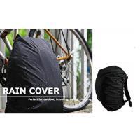 FUJI GRACE 萬用背包防雨套-大 E-100197-(顏色隨機)網
