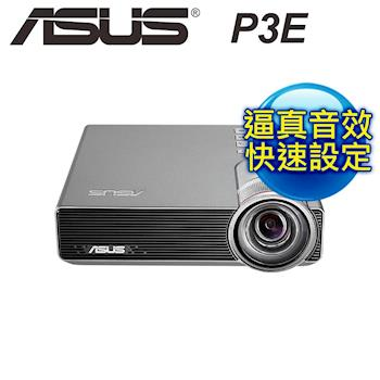 ASUS 華碩 P3E 短焦高亮度LED投影機  贈  ASUS ZenPower 10050 mAh行動電源