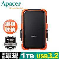 Apacer 宇瞻 AC630 USB3.1 Gen1 軍規戶外防護行動硬碟 1TB