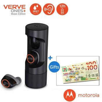 送7-11禮券$200 真無線 MOTO VerveOnes+ ME 雙耳塞式立體聲藍牙耳機