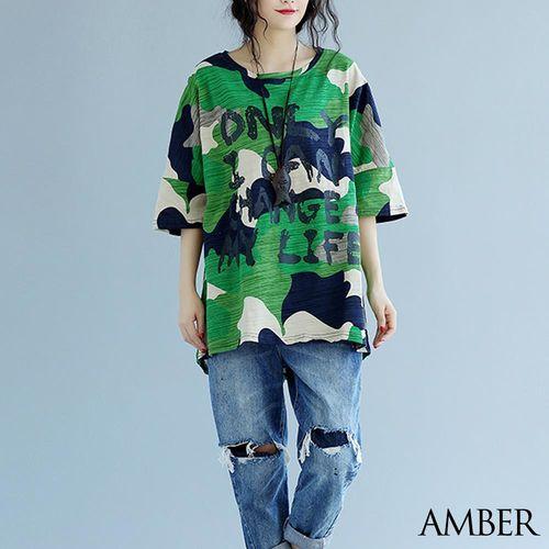 【Amber】夏日軍綠迷彩活力短袖上衣