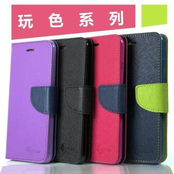 HTC U Play (5.2吋) 玩色系列 磁扣側掀(立架式)皮套