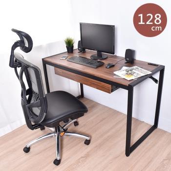凱堡 拼木工作桌電腦桌書桌 工業風128公分 充電插座