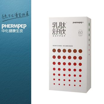 中化健康生技 乳肽舒欣 60包/盒