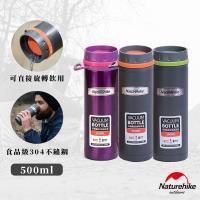 Naturehike 情侶款 旅行登山便攜運動304不鏽鋼真空保溫瓶 悶燒罐0.5L 紫紅