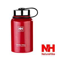 Naturehike不鏽鋼戶外時尚保溫瓶600ml 紅色