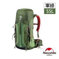 Naturehike 55+5L 云徑重裝登山後背包 自助旅行包 軍綠