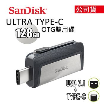 Sandisk Ultra Type-C 128GB 雙用碟 USB 3.1 - 公司貨 ( SDDDC2-128G )