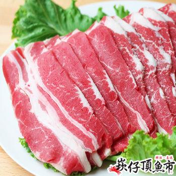 崁仔頂魚市 美國牛雪花火鍋肉片3份(300g/份)