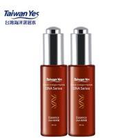 Taiwan Yes-海洋膠原DNA精華露 30ml x2入
