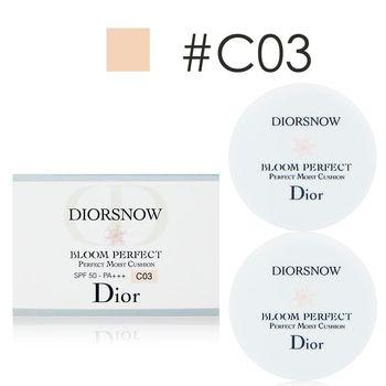 Dior迪奧 雪晶靈光感氣墊粉餅4g #C03體驗版 x2入組