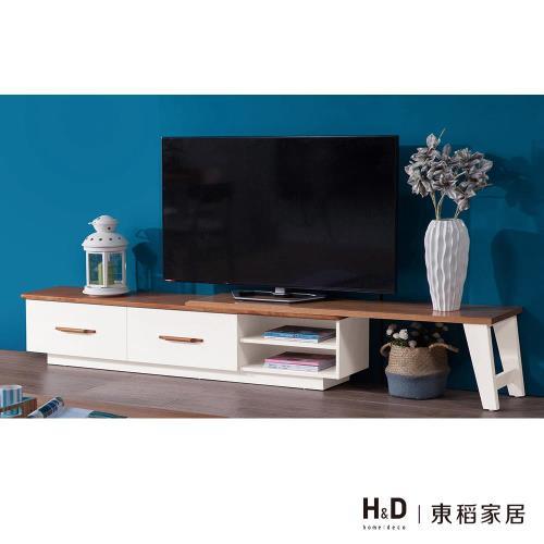 【H & D】史托姆6.35~8.25尺伸縮電視櫃