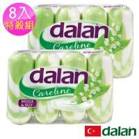 土耳其dalan - 鈴蘭乳霜柔膚保濕皂 8入特殺組