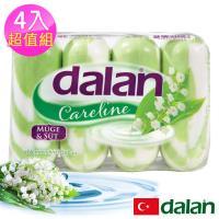土耳其dalan - 鈴蘭乳霜柔膚保濕皂90g X4 超值組