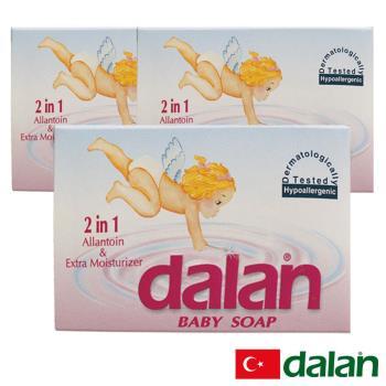 土耳其dalan - 嬰兒溫和修護潔膚皂  3入組