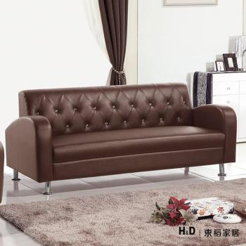 【H & D】戴爾三人座咖啡色皮沙發