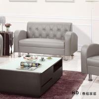 H&D 戴爾二人座灰色皮沙發