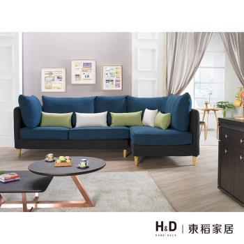 【H & D】艾西斯L型布沙發(左向)