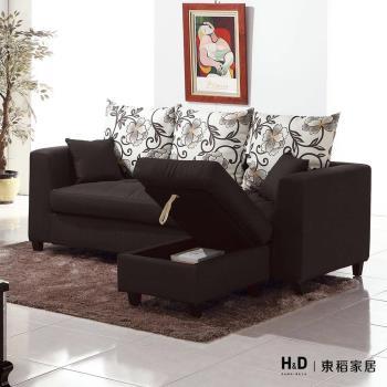 【H & D】紗南L型黑色布沙發