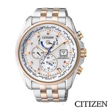 CITIZEN 星辰 時尚風格光動能全球電波錶-男/女錶款(6款任選)