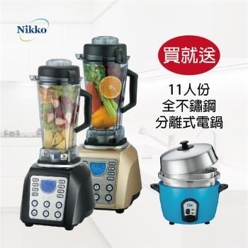 NIKKO日光 全營養調理機 BL-168(贈電鍋)