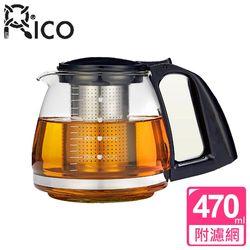 RICO瑞可 玻璃泡茶壺750ml附濾網