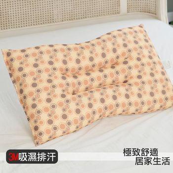 eyah宜雅台灣製科技乳膠人體工學止鼾枕