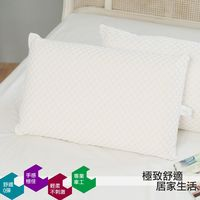 eyah宜雅台灣製蜂巢洞洞大型乳膠枕