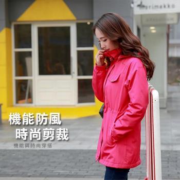 【聖伯納St.Bonalt】女-英倫風時尚可拆式連帽防潑風衣(80169) 深卡其/深藍/紫色/酒紅