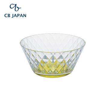 CB Japan UCA系列戶外PATY沙拉碗 550ml