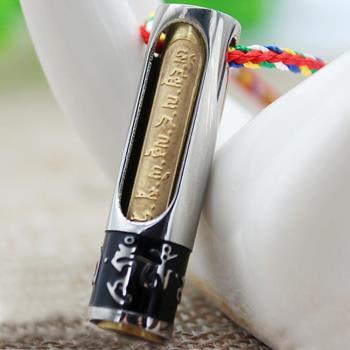 黃財神鈦鋼掛飾