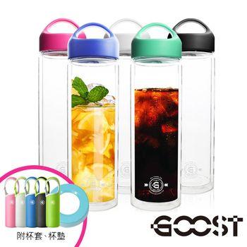 美式GOOST-經典雙層玻璃可替換雙蓋隨身瓶500ML-2入