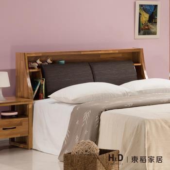 HD 克里斯5尺床頭箱