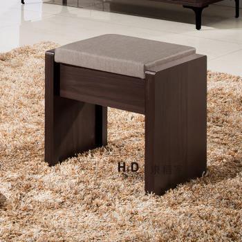 【H & D】艾力克胡桃化妝椅