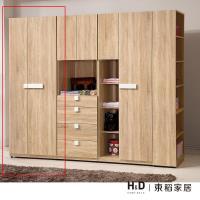 H&D 多莉絲2.5尺雙門衣櫃