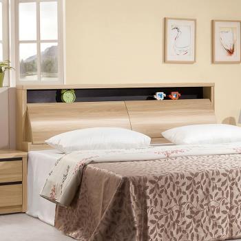 H&D 卡妮亞6尺床頭箱