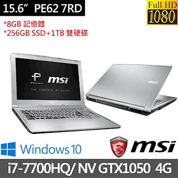 MSI微星 PE62 7RD-1437TW 15.6吋 i7-7700HQ四核 NV GTX1050 4G獨顯 1T+256G SSD 銀白電競筆電