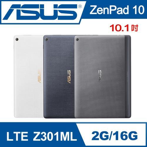 ASUS 華碩 ZenPad 10 Z301ML 10.1吋追劇平板 2G/16G LTE版